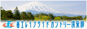 富士レイクサイドCC